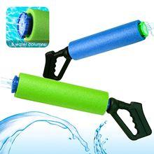 2Pcs/Set Kids Outdoor Bath Beach Summer Pool Shooter Guns Child Foam Water Spray Guns Pistol Shooting Launcher Swimming Toys