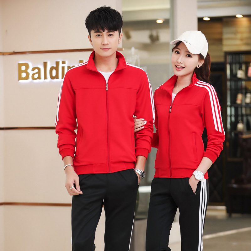 New Style Sports Set Men's Spring And Autumn Sports Clothing Men's Casual Couples Sportswear Large Size Running Two-Piece Set Gr
