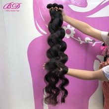 30 inches Long Human Hair Bundles Body Wave 10A Brazilian Virgin Hair