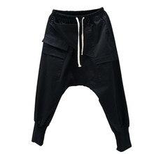 Japanese Men Leggings Pants Loose Pockets Drawstring Harem
