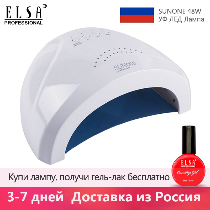 48W SUNONE Professional LED UV Nail Lamp For Nail Gel Polish Led Nail Light Nail Dryer UV Lamp Ship From Russian Warehouse