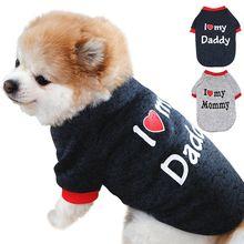 Зимняя одежда для собак я люблю маму/папу свитер куртка щенков
