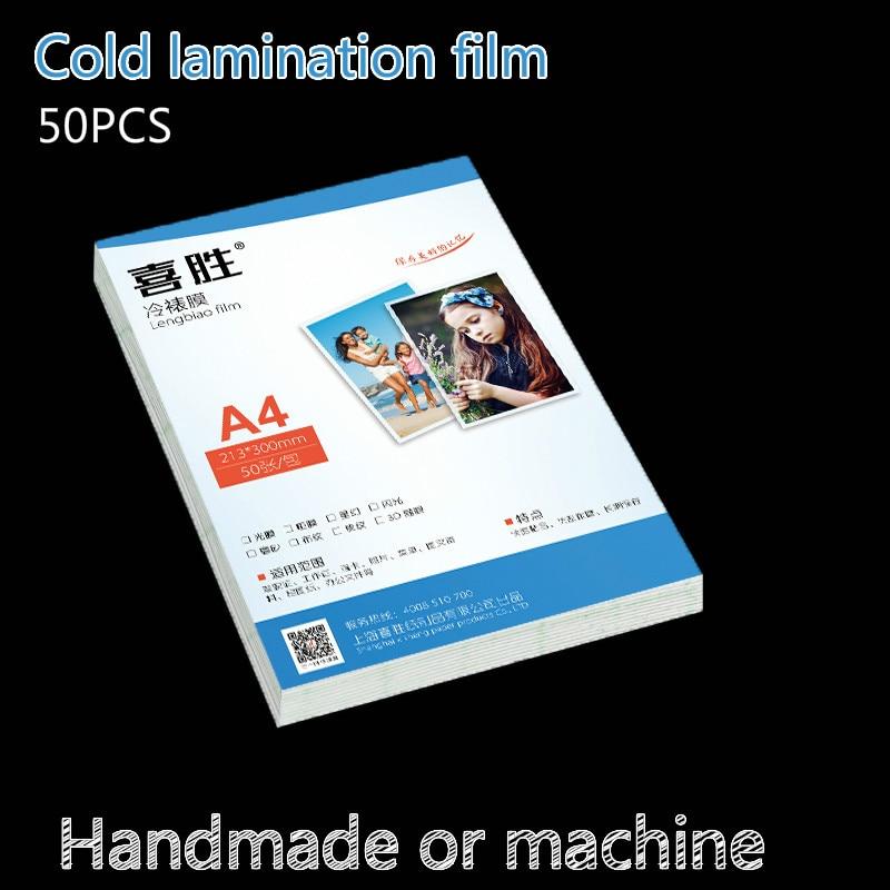 A4 50pcs Cold Lamination Film PVC Transparent Photographic Roll Machine and Manual Specimen Preparation of Plants Film Patch