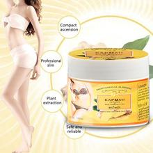 20/30/50g Massage Slimming Cream Fat Burning Body Care Weigh