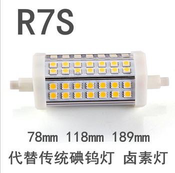6pcs/lot 85-265v 7w 9W 10w 12w 15w R7S led bulbs smd 5050 LED corn light floodlight chip warm/cool white free shipping