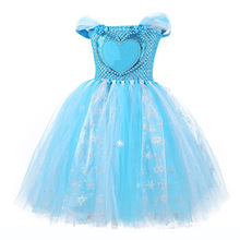 Princess Froze Elsa Dress for Girls Beading Sequin Tulle Tutu Child Costume Ankle Length Birthday Party Vestido