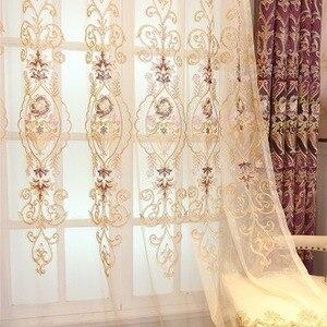 Image 4 - ヨーロッパスタイルリビングダイニングルームベッド embroiderycurtain トリコロールオプション完成品のカスタマイズ