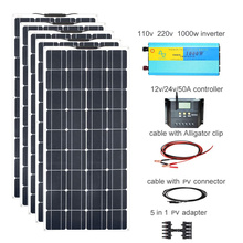 Boguang 600W Flexible Solar Panel System Modul Ladegerät Controller 1000w inverter 12v 220v 110v solar kit für home Auto RV Boot