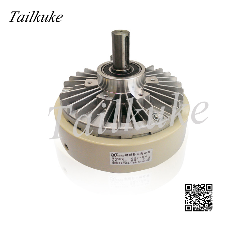 0.6kg Single-axis Magnetic Powder Brake Guoxin GXFZ-A-6 Manual Tension Control Clutch Brake Unwinding