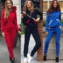 Комплект из 2 предметов женский спортивный костюм пуловер с