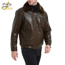 Куртка мужская из искусственной кожи пальто на молнии с карманами