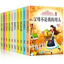 Livro de crescimento das crianças caracteres chineses dez volumes fonética versão história livro de volta à escola livros de leitura extracurricular