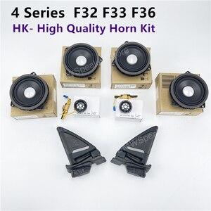 Image 4 - Audio Upgrade Kit Für BMW 4 Serie F32 F33 F36 Horn Bass Subwoofer Mitten Lautsprecher Hochtöner Lautsprecher Abdeckungen Power Verstärker