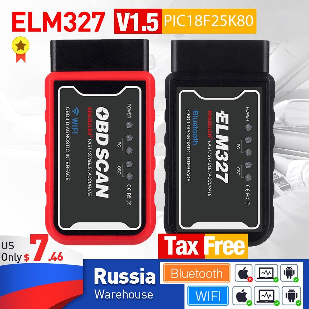 ELM327 OBD2 считыватель кодов WiFi Bluetooth V1.5 PIC18F25K80 чип OBDII диагностические инструменты для IPhone Android ПК ELM 327 автоматический сканер