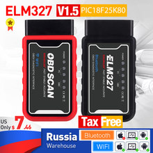 Elm327 obd2 leitor de código wifi bluetooth v1.5 pic18f25k80 chip obdii ferramentas diagnósticas para iphone android pc elm 327 scanner automático
