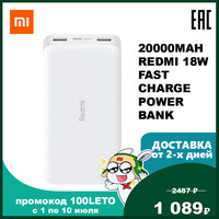 20000mAh Redmi 18W Fast Charge Power Bank Powerbank Xiaomi 20000mAh Redmi 18W Fast Charge Power Bank 20000 mAh 18 W PD QC type c micro usb charger compact portable dual usb external battery PB200LZM 24983