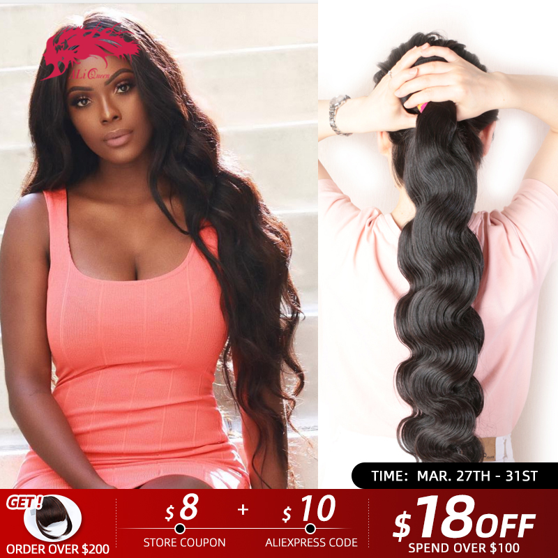 Ali Queen Hair Brazilian Hair Body Wave Hair Weave Bundles 100% Human Remy Hair  P/9A Natural Color 8