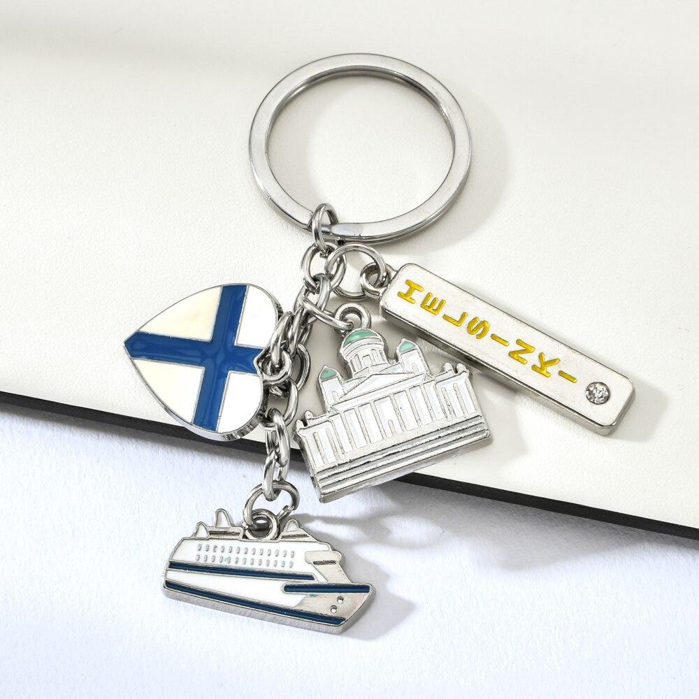 Vicney Helsinki Letter Keychain Zinc Alloy Heart Shape Key Chain  Port City Pendant Keyring For Friend Key Chain Souvenir Gifts