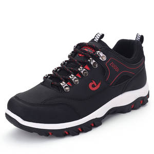2020 S41414 Wear-resistant outdoor hiking shoes