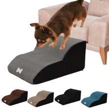 Лестница для собак лестница высокая плотность губка домашних