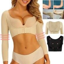 Braço superior shaper pós-cirúrgico mangas de compressão mais magro jubarte postura corrector topos feminino ombro shapewear suporte para trás