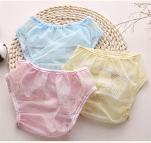 1Pcs Multi-function Unisex Reusable Diaper Newborn Baby Net Grid Diaper Sticky Buckle Adjustable Comfortable Cover Leak-proof(China)