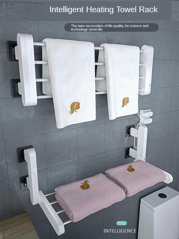 Porte-serviettes électrique Intelligent en aluminium, sèche-serviettes, accessoire de salle de bain, nouveau Style