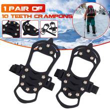 1 Pair 10 Teeth Climbing Crampons for Outdoor Winter Walk Ice Fishing Snow Shoes Anti Skid Non Slip Boots Sports Shoes Covers