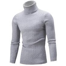 Зима шикарный мужской однотонный цвет водолазка длинный рукав вязаный свитер низ топ