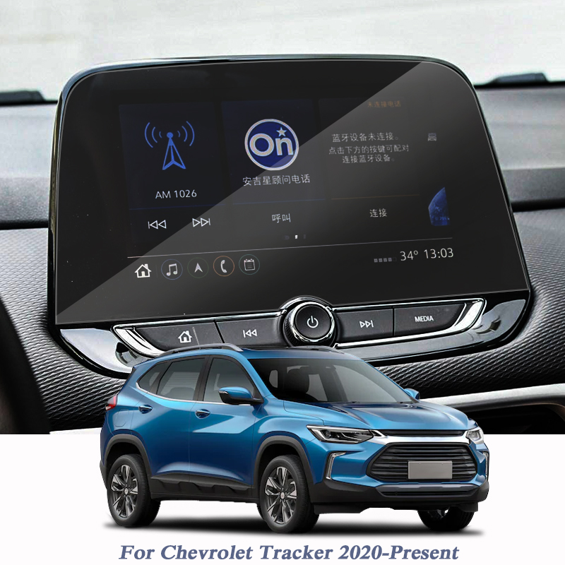 For Chevrolet Tracker 2020-Present Car Styling Display Film GPS Navigation Screen Glass Protective Film Control Of LCD Screen
