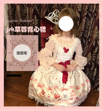 Lolita dress vintage falbala bowknot cute printing high waist princess victorian dress kawaii girl gothic lolita cos loli(China)
