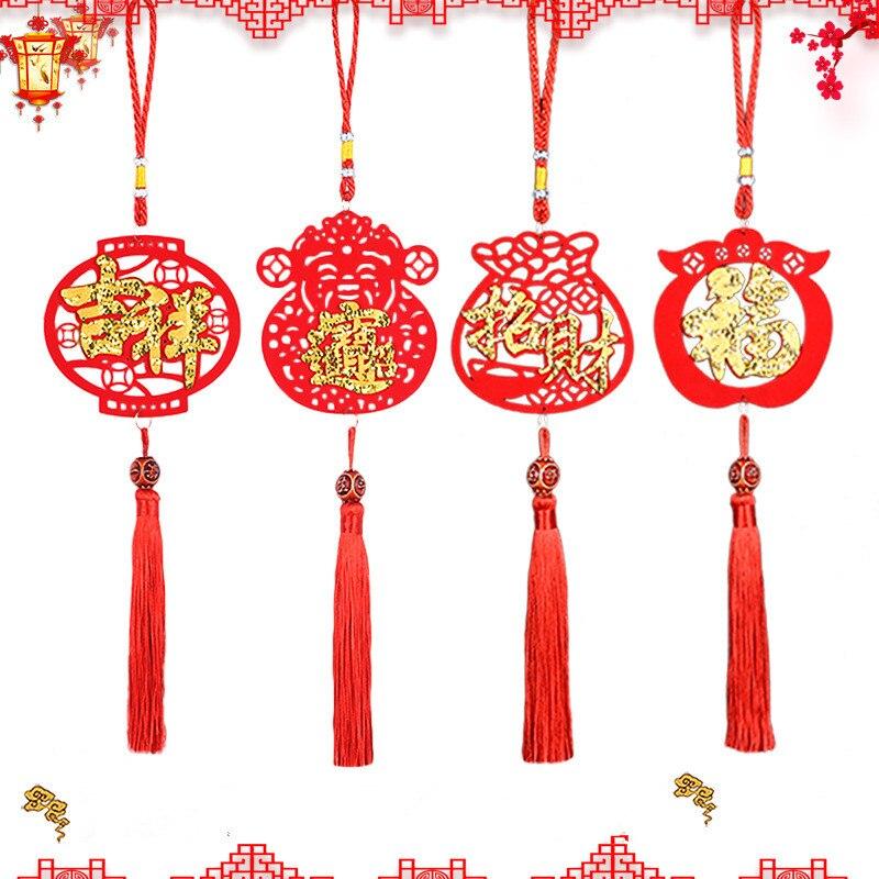 Китайские новогодние кулоны, новогодние украшения для дома, китайские узелковые украшения, рождественские украшения, DIY Декор