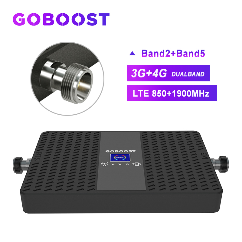 2G 3G LTE 70dB Cellular Signal Booster Amplifier 850 1900mhz  CDMA 850mhz Mobile Phones Signal Booster Lcd Display Repeater -