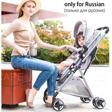 Multifunctional 3 in 1 Baby Stroller High Landscape Stroller Folding Carriage Baby Yoya Plus Stroller(Free shipping for Russian)