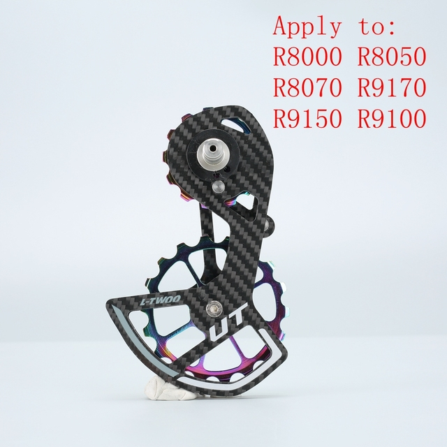 Arco Iris ltwoo de velocidad OSPW Shimano 9100 R8000 8050, 8070, 9150, 9170 Serie DE