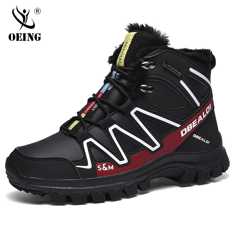 New Men Casual Shoes Solomon Series Explosion-proof Sneakers Shoes Chaos Large Size Outdoor Shoes Non-slip Off-road Sports Shoes