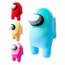 Entre nós pelúcia boneca 20 cm brinquedos de pelúcia para meninos e meninas, 20 cm brinquedos de pelúcia para meninos e meninas