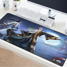 Yuzuoan Gaming Computer Mouse Pad Qin Shimingyue Anime Movie Natural Rubber Non-slip Home Laptop Carpet Office Desk Mat tecknet gaming office mouse pad mat ergonomic mousepad build in soft sponge with gel rest wrist support