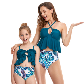 Family Matching Swimwear Mother Daughter Bikini Bathing Suit Brachwear Swimming Outfits Kids 2 Piece Swimsuit