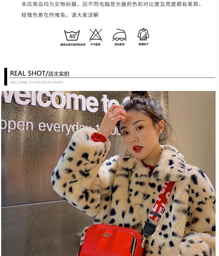 Hbe801e01f17f4876bfc0463120111798Q Plush jacket women winter short 2021 new Korean version of loose lamb wool faux fur leopard print fur coat women winter