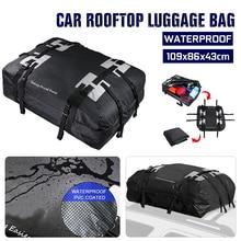 Универсальный 43-дюймовый автомобильный грузовой водонепроницаемый багажник на крышу, сумка для хранения багажа, органайзер для путешествий, Внешние детали 109x86x43 см