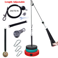 DIY Cable Pulley System Machine Attachment Length Adjustable with Loading Pin Triceps Strap Gym Equipment Workout Accessories