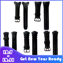 Gosear Plastic Wristband Adjustable Replacement Watch Strap Band for Skmei 1025 1251 1068 0931 1080 Sports Watch Accessories