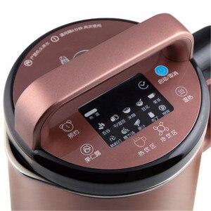 Image 4 - DJ13R P9 Joyoung Fabricante de leite de Soja 1300ml Nomeação Inteligente Leite de Soja Máquina Doméstica Multifuncional Liquidificador Mixer
