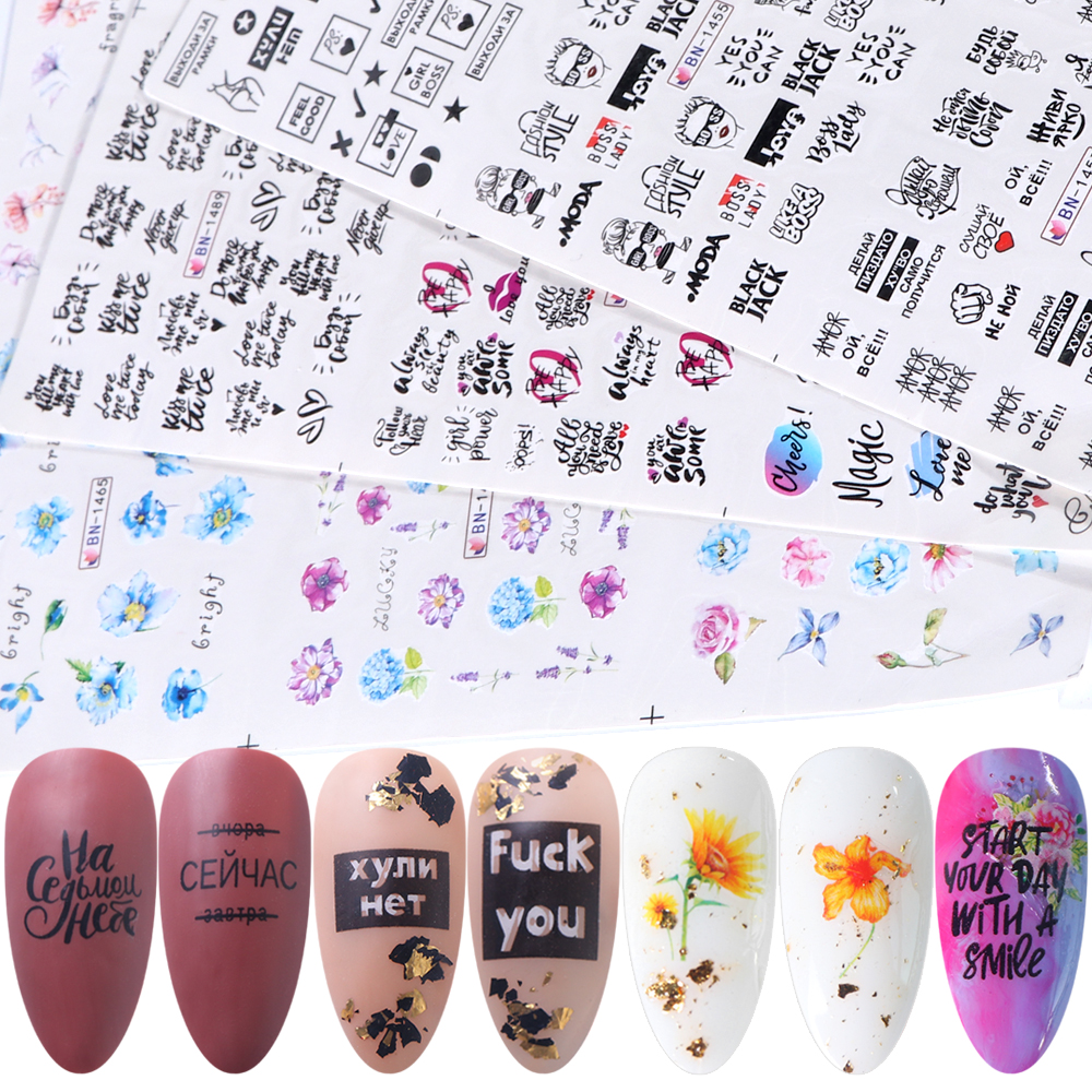 12pc Stickers On Nails Design Letter Flowers Grass Manicure Water Slider Decal Valentine Nail Art Decoration Foils SABN1543-1500