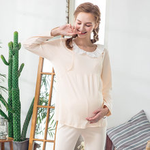 Maternity clothing confinement clothing postpartum lactation clothing pregnant women cat printed knitted pajamas set(China)