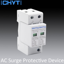 AC SPD 2P 10KA 20KA 30KA 40KA 60KA 80KA 385V 420V House Surge Protector protection Protective Low-voltage Arrester Device