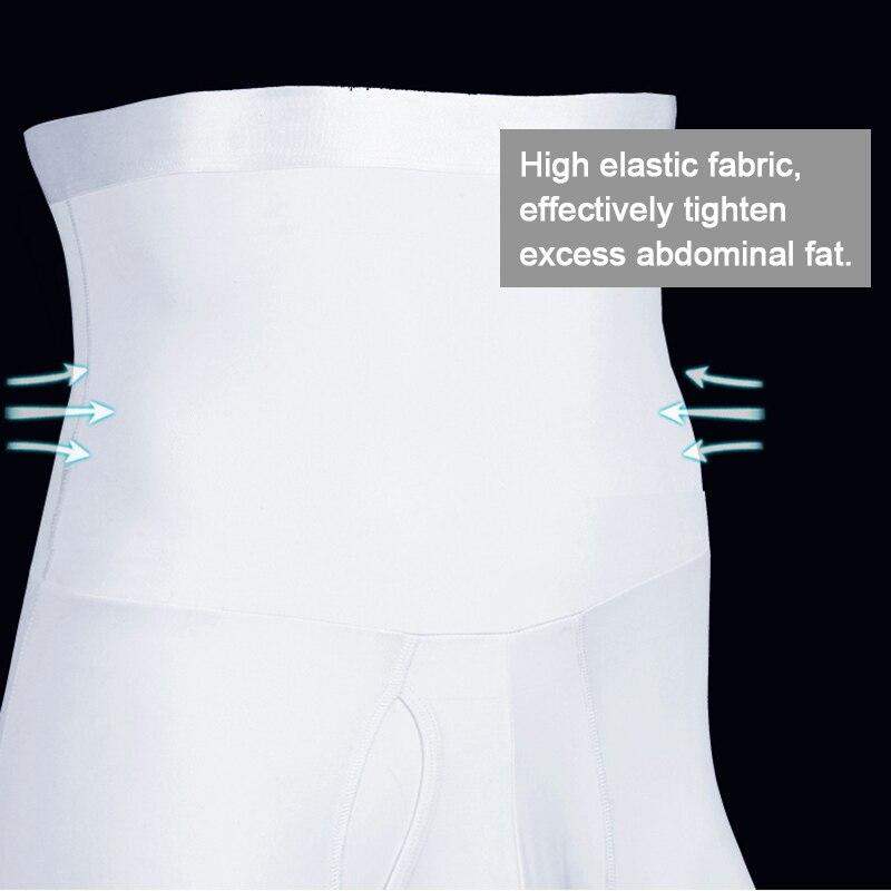 Men Ultra Lift Body Slimming Brief Shaper High Waist Trainers Belly Control Panties SER88