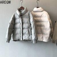 Объемная куртка на синтепоне Цена 1570 руб. ($19.64) | 17 заказов Посмотреть