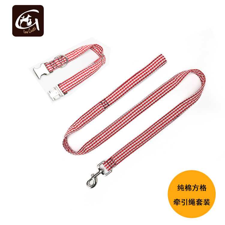 Guangzhou Dog Supplies Dog Nursing Pure Cotton Alloy Buckle Small Check Neck Ring Sling Set Pet Traction Rope